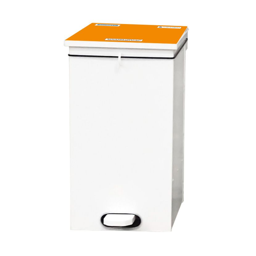 Soft Close Bin Orange