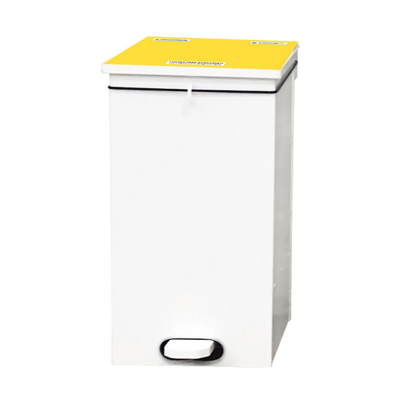 Soft Close Bin Yellow